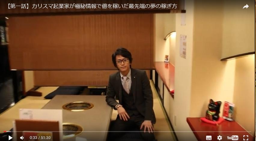 上杉隼のゴットセレクション動画