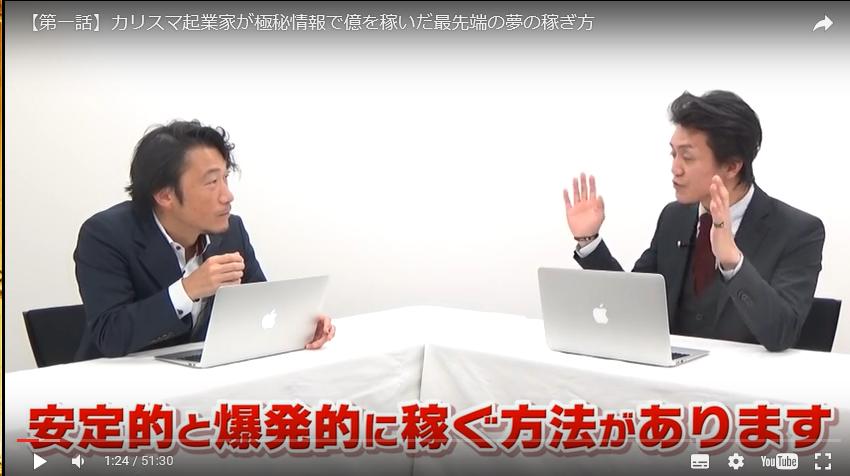 上杉隼のゴットセレクション動画2