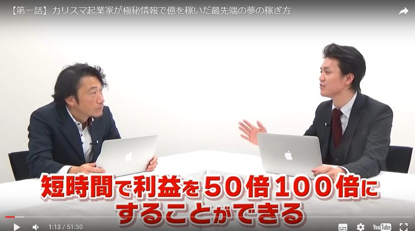 上杉隼のゴットセレクション動画1