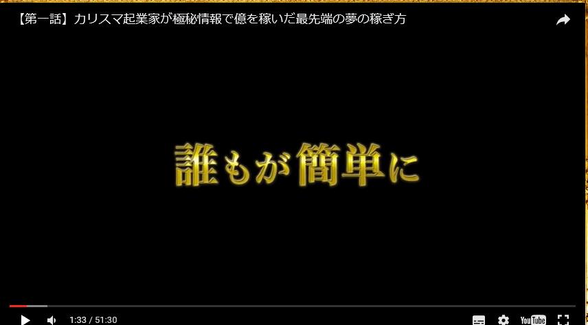 上杉隼のゴットセレクション動画3