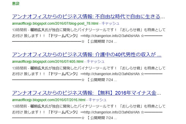 稲垣広大の検索結果
