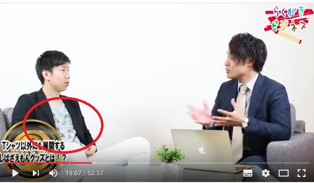 柴田光玲の「らくがきビジネス」はTシャツ
