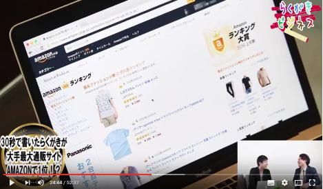 柴田光玲の「らくがきビジネス」Tシャツ販売先
