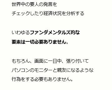 槙嶋優の神の子FXLP (2)