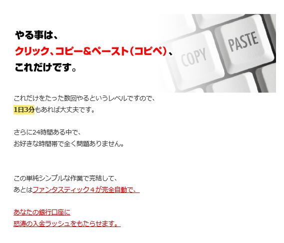 久保昌勝のファンタスティック4LP1