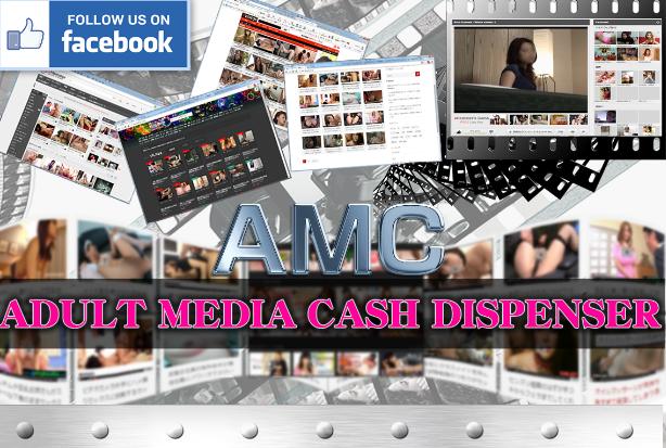 アダルトアフィリエイトで稼ぐ方法AMC