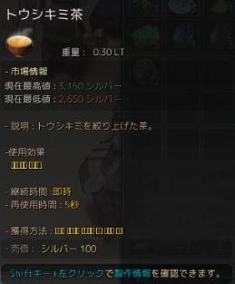 11309.jpg