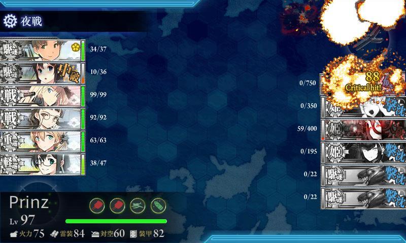 E-7丙ゲージ破壊