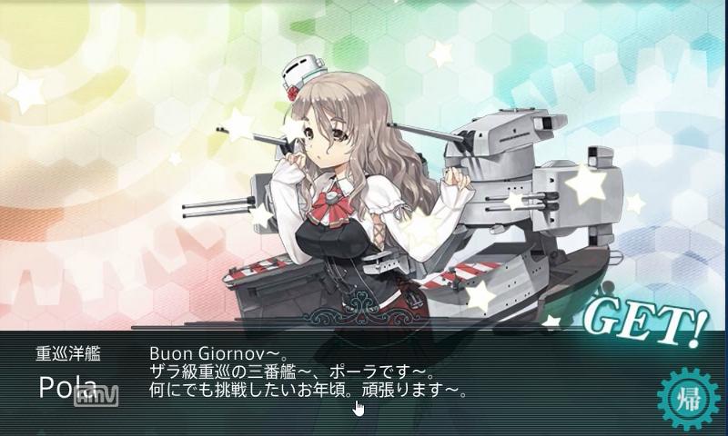 Zara級重巡洋艦 三番艦 Pola