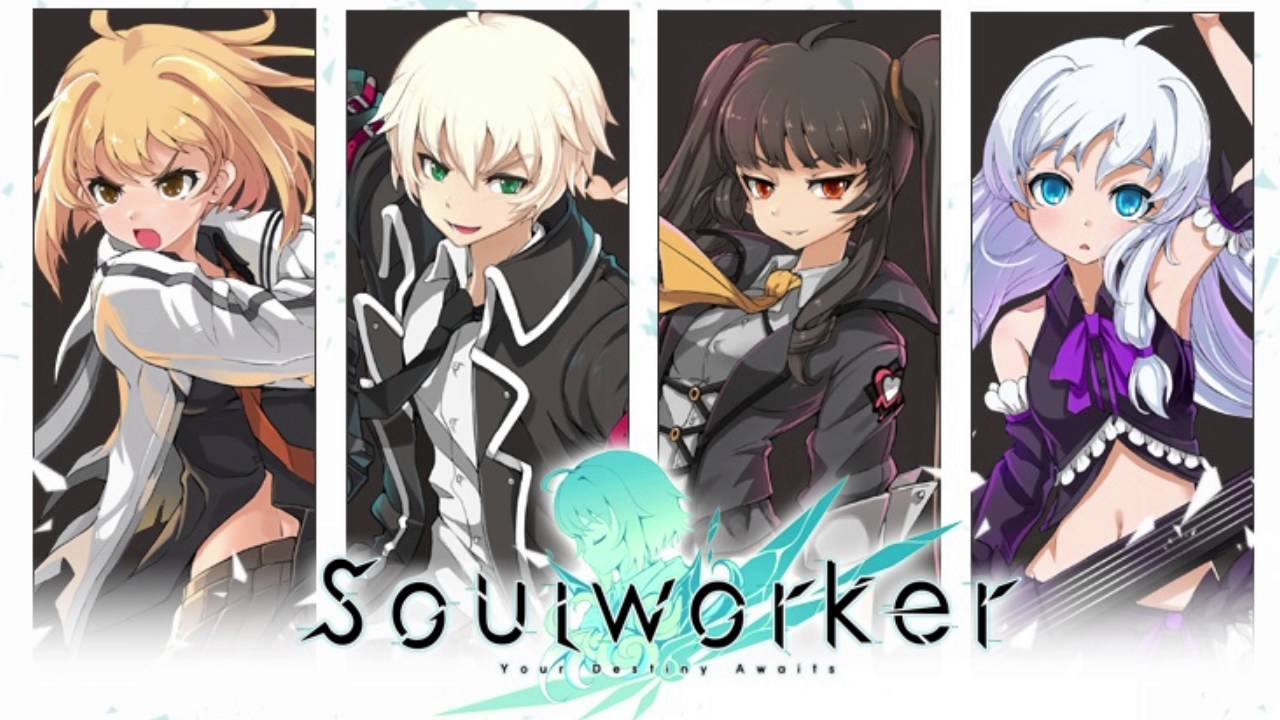 基本無料の新作アニメチックアクションRPG 『ソウルワーカー』