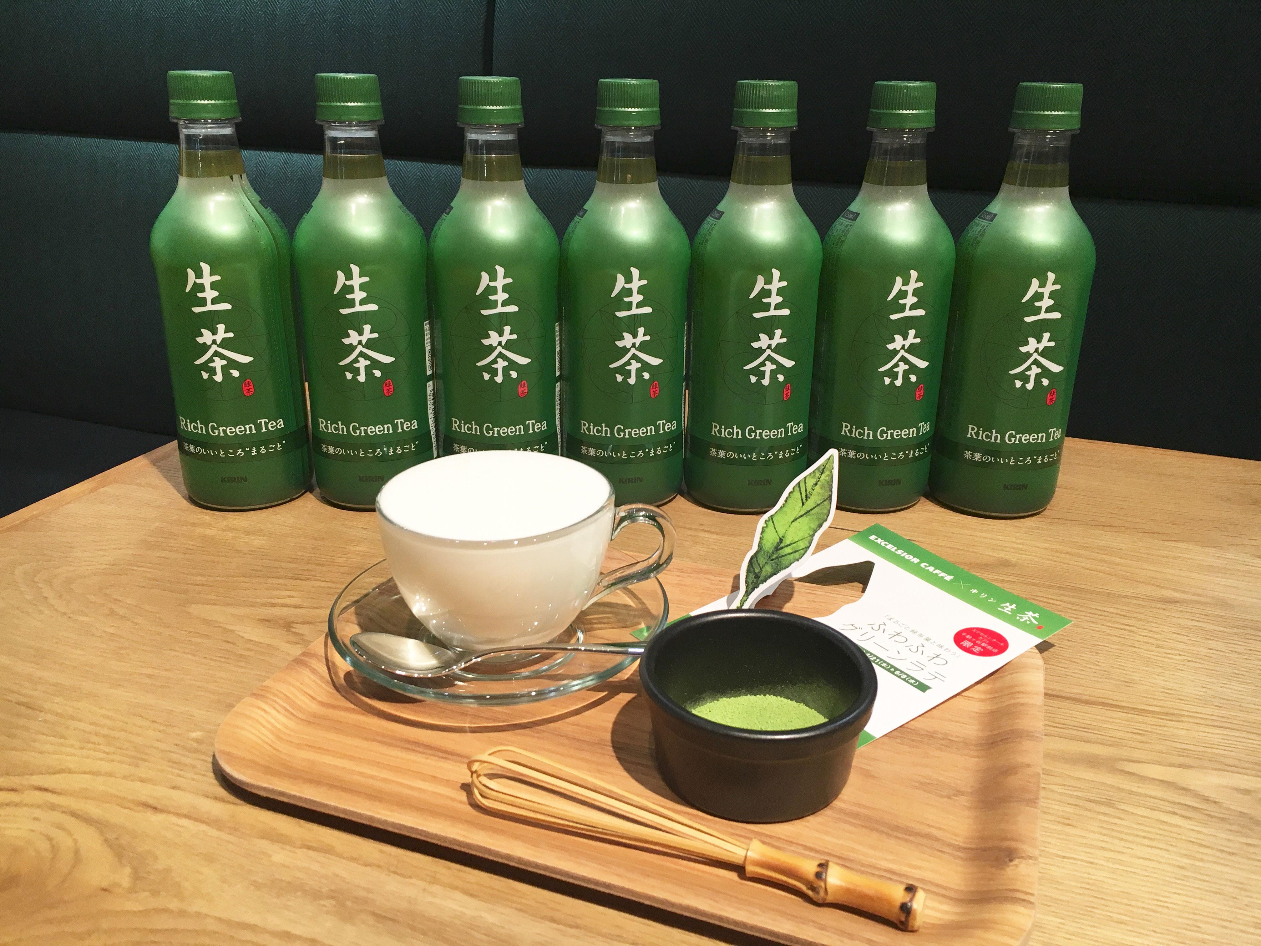 まるごと緑茶葉と味わう