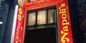 Napolis.jpg