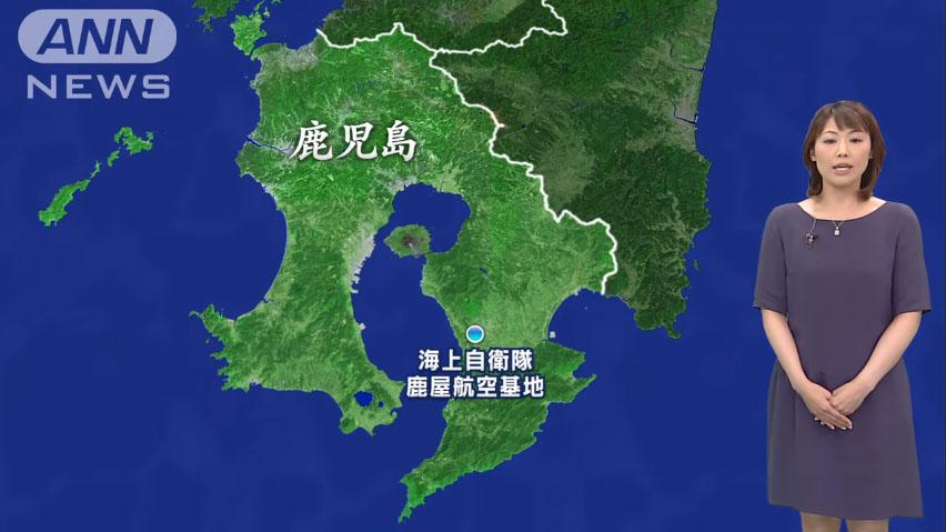 0678_koukuu_jieitai_tsuiraku_20160408_top_01.jpg