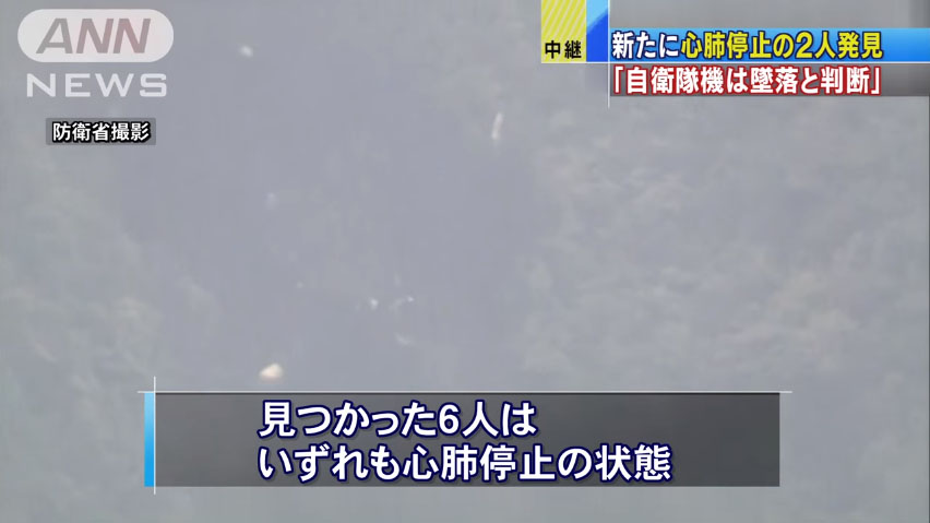 0678_koukuu_jieitai_tsuiraku_20160408_top_07.jpg