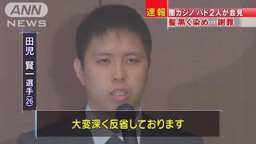 0679_badminton_yami_casino_20160408_top_01.jpg