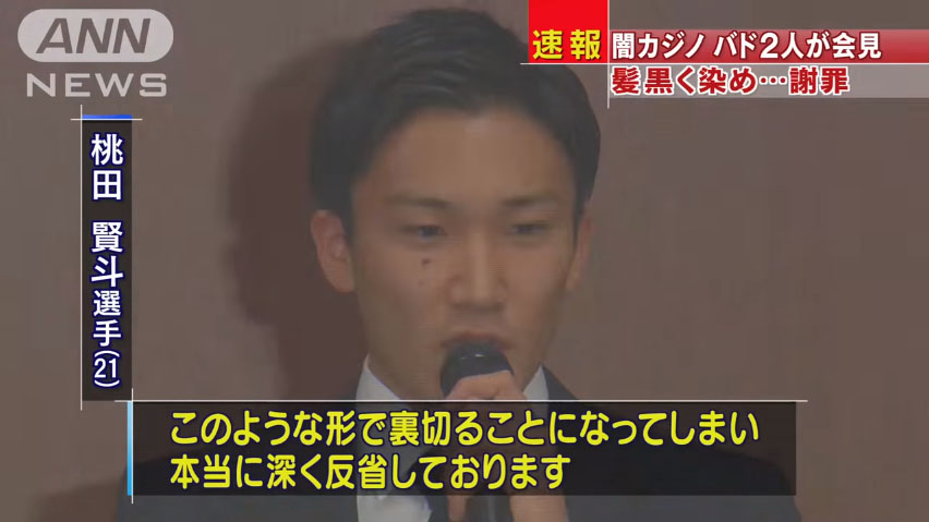 0679_badminton_yami_casino_20160408_top_03.jpg