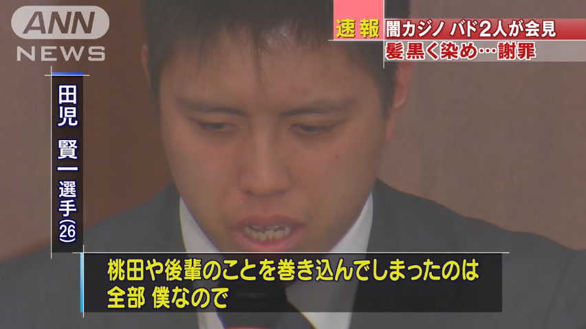 0679_badminton_yami_casino_20160408_top_04.jpg