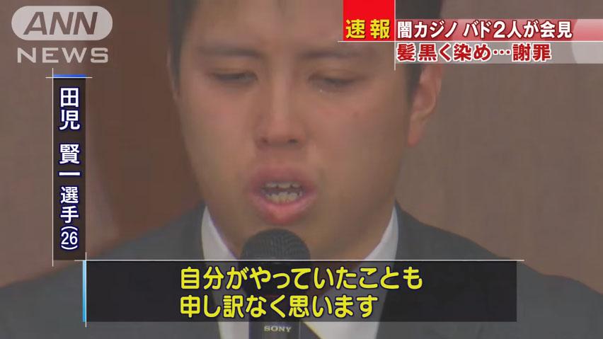 0679_badminton_yami_casino_20160408_top_05.jpg