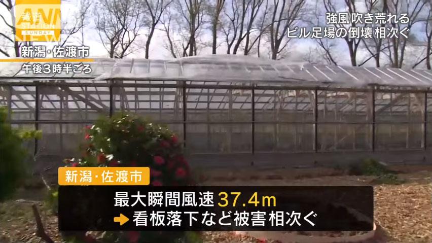 0683_kyoufuu_higai_20160417_top_06.jpg