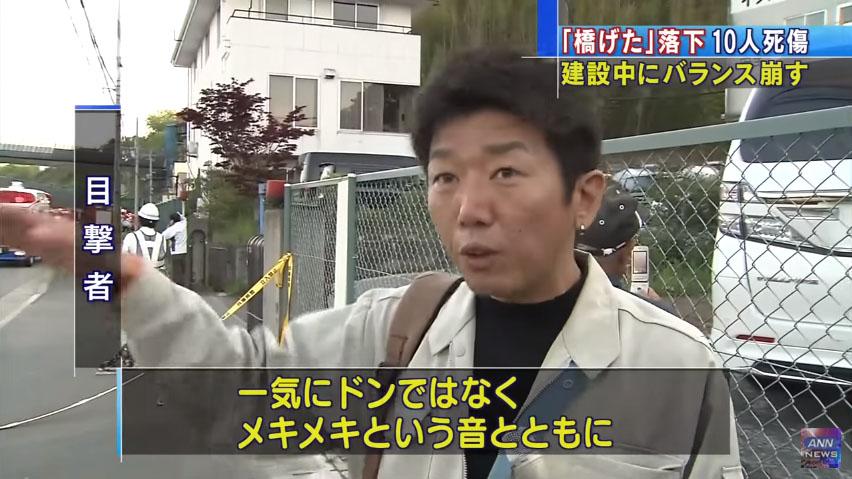 0685_Kobe_Shinmeishin_hashigeta_rakka_20160423_top_08.jpg