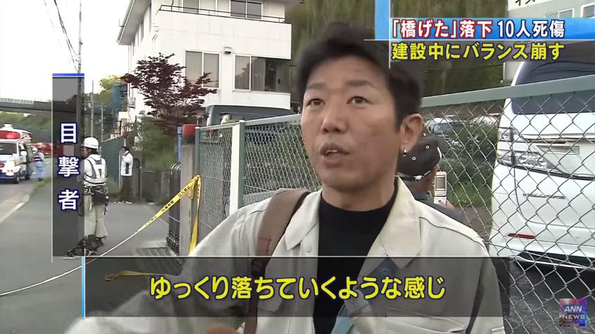 0685_Kobe_Shinmeishin_hashigeta_rakka_20160423_top_09.jpg