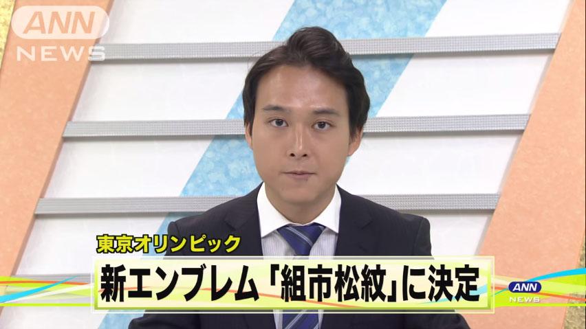 0686_Tokyo_Olimpic_new_emblem_20160423_top_00.jpg