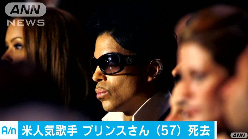 0688_Prince_Rogers_Nelson_shikyo_20160422_top_03.jpg