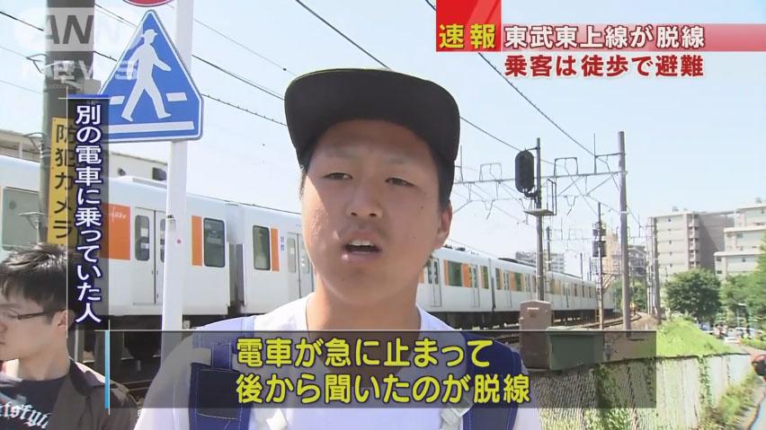 0692_Tobu_Tojo_line_dassen_20160518_top_03.jpg