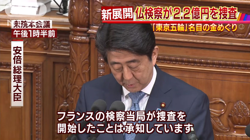 0694_Tokyo_Olimpic_shouchi_money_laundering_dentsu_20160513_top_04.jpg