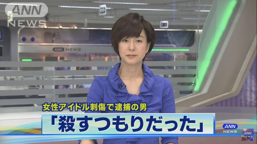 0696_idle_syuugeki_jiken_Tomita_Mayu_20160523_top_00.jpg