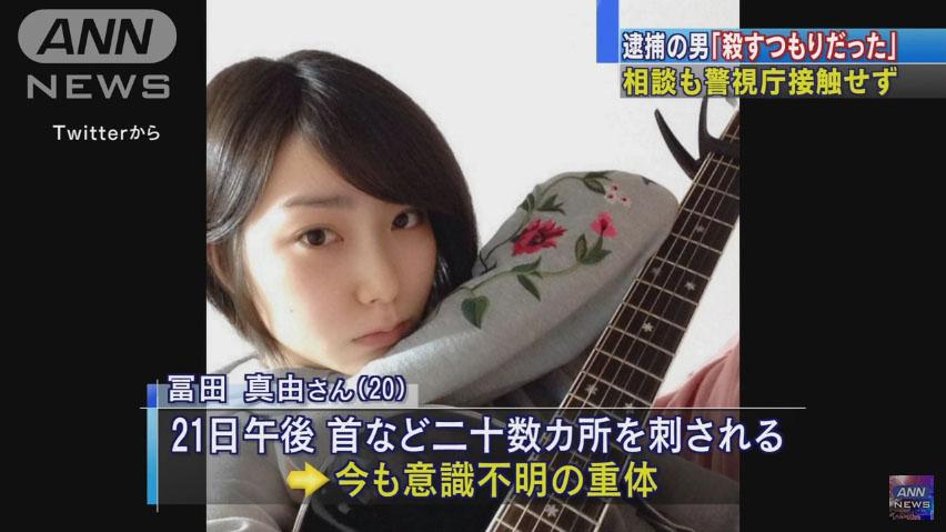 0696_idle_syuugeki_jiken_Tomita_Mayu_20160523_top_01.jpg
