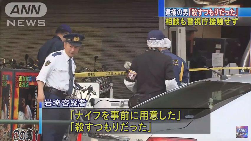 0696_idle_syuugeki_jiken_Tomita_Mayu_20160523_top_03.jpg