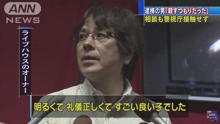 0696_idle_syuugeki_jiken_Tomita_Mayu_20160523_top_04.jpg