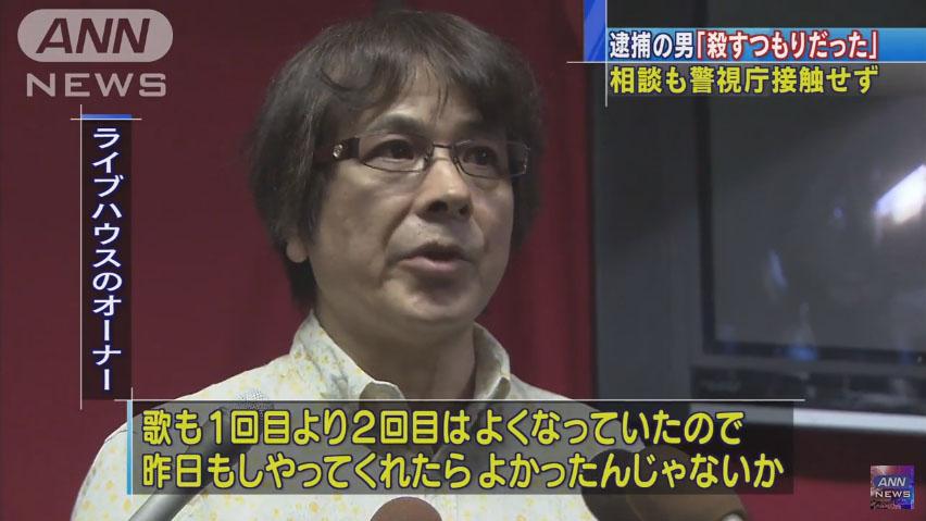 0696_idle_syuugeki_jiken_Tomita_Mayu_20160523_top_05.jpg