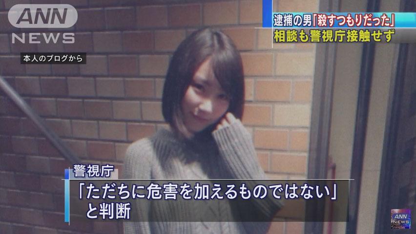 0696_idle_syuugeki_jiken_Tomita_Mayu_20160523_top_08.jpg