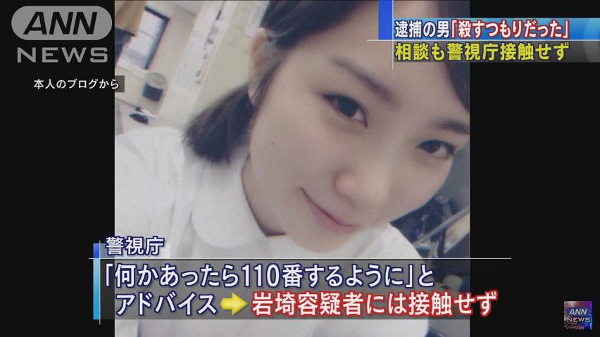 0696_idle_syuugeki_jiken_Tomita_Mayu_20160523_top_09.jpg
