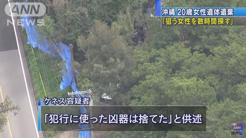 0697_Okinawa_jyosei_satsugai_USA_Marines_20160523_top_03.jpg