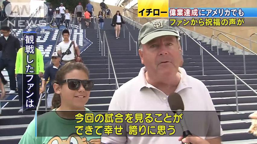 0706_Ichiro_Suzuki_nichibei_saita_hit_4257_20160616_top_04.jpg