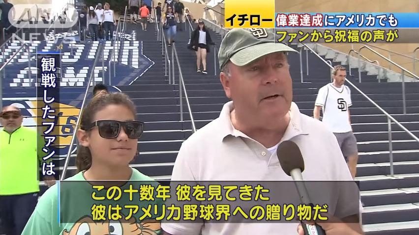 0706_Ichiro_Suzuki_nichibei_saita_hit_4257_20160616_top_05.jpg