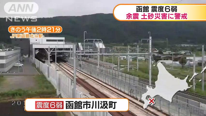 0708_Hokkaido_Hakodate_shindo_6_20160617_top_02.jpg