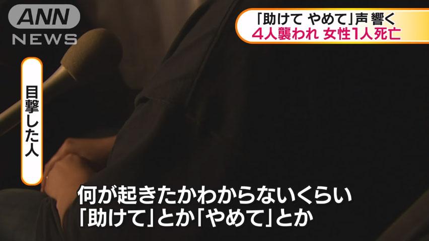 0712_Kushiro_AEON_musabetsu_satsujin_20160622_top_06.jpg