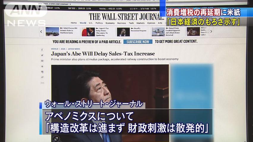 0713_consumption_tax_zouzei_enki_20160602_top_04.jpg