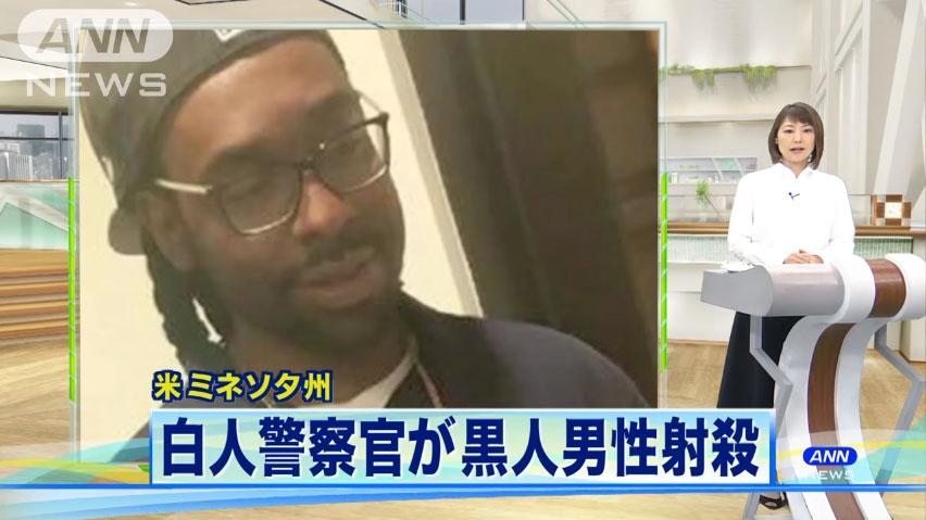 0720_USA_kokujin_syasatsu_boudou_20160708_top_00.jpg