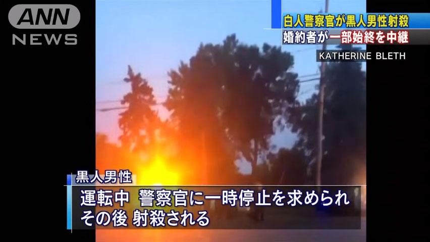 0720_USA_kokujin_syasatsu_boudou_20160708_top_01.jpg