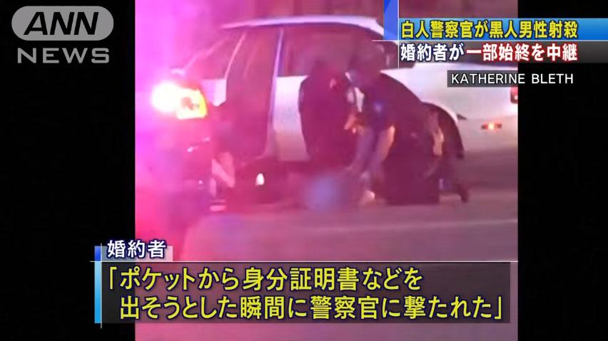 0720_USA_kokujin_syasatsu_boudou_20160708_top_02.jpg