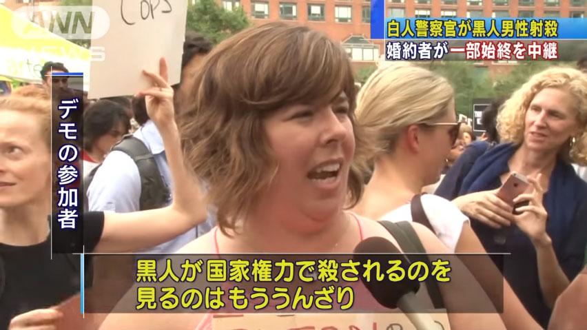 0720_USA_kokujin_syasatsu_boudou_20160708_top_04.jpg