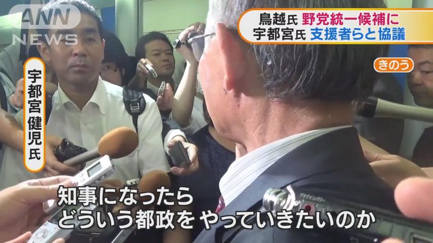 0723_Tokyo_chiji_senkyo_20160707_top_05.jpg