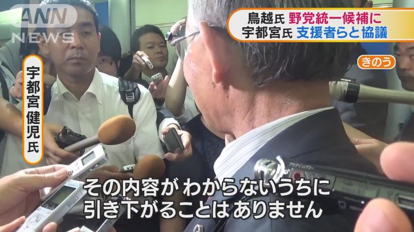 0723_Tokyo_chiji_senkyo_20160707_top_06.jpg
