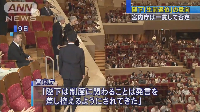 0724_Tenno_heika_seizen_taii_20160714_top_06.jpg