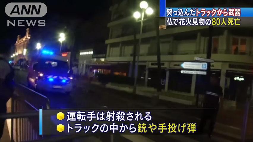 0726_France_Nice_terrorism_Quatorze_Juillet_20160715_top_04.jpg